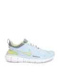 Nike trainers at ASOS reduced to £54